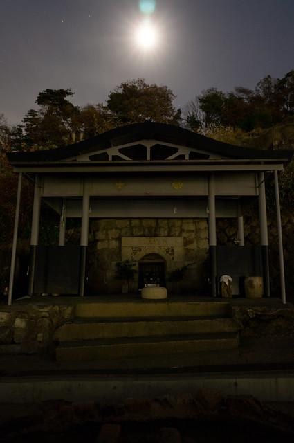 大文字 月と弘法大師堂