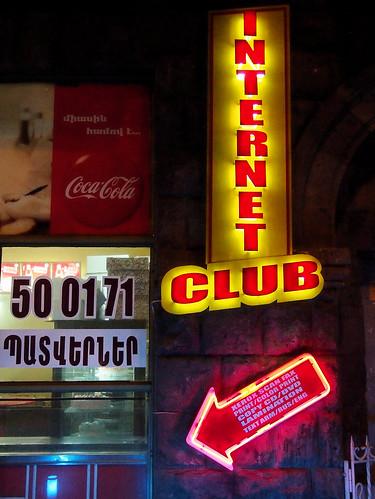 The Internet Club