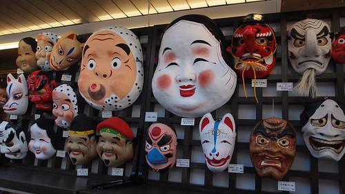 Tokyo Highlights (Nov 2012)