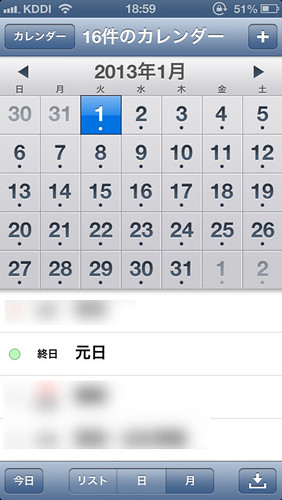 ical_holiday002
