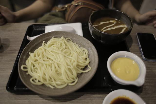 Mitsuyado Sei-Men