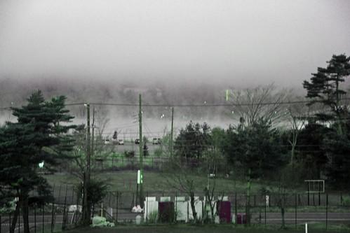 Alguien conoce The Fog