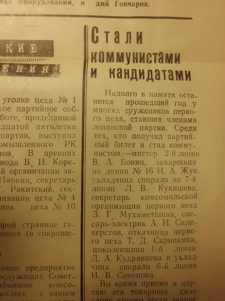 CIMG1919