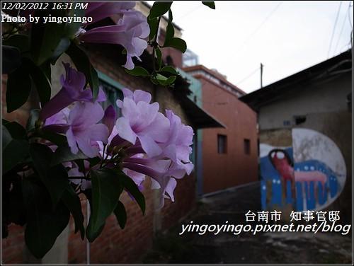 台南中西區_台南知事官邸20121202_R0010736