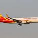 Hainan Airlines B737-800(WL) B-6062 001