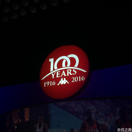 G-Dragon - Kappa 100th Anniversary Event - 26apr2016 - andersonjiang - 01