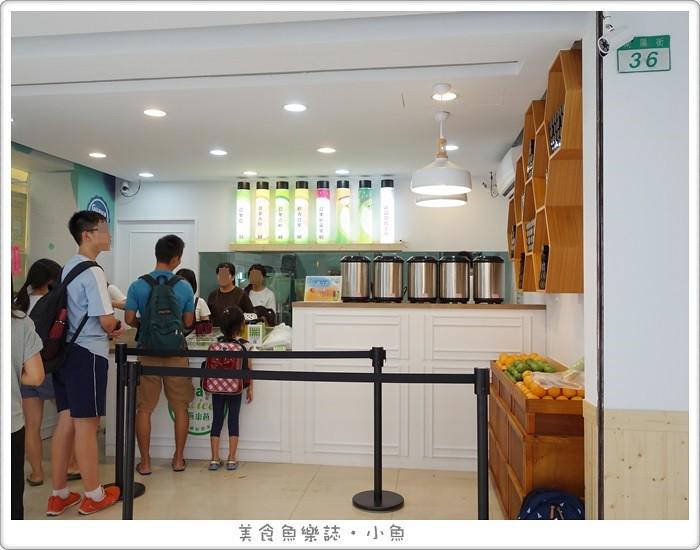 【台北中正】Guava juice芭樂芭 – 台北站前南陽店 @魚樂分享誌