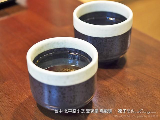 台中 北平路小吃 壹碗屋 烏龍麵 13