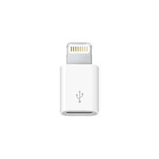 Apple純正Lightning-MicroUSBアダプタが発売してる