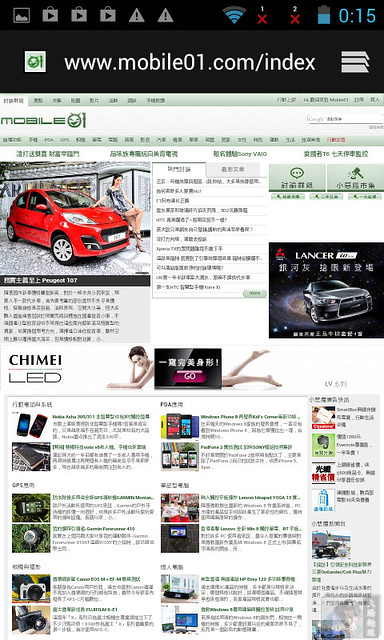 Screenshot_2012-11-05-00-15-11_nEO_IMG.jpg