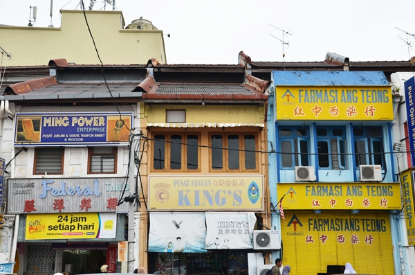 Old Shops Around Teluk Intan Clock Tower