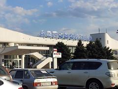 Aéroport de Rostov on Don, 29°C