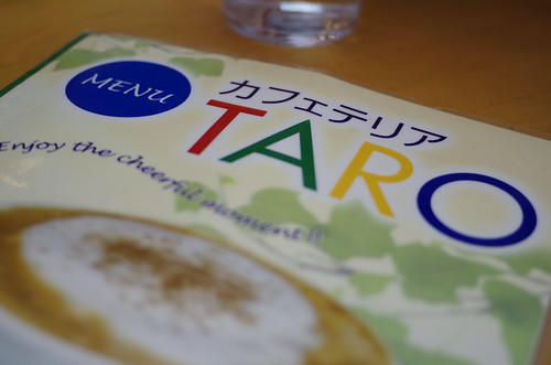 Tokyo 2012 - 川崎市 - カフェテリアTaro (4)