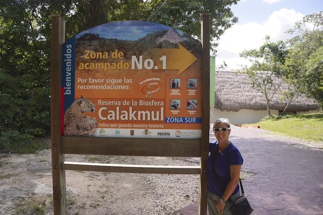 Calakmul 2 museum