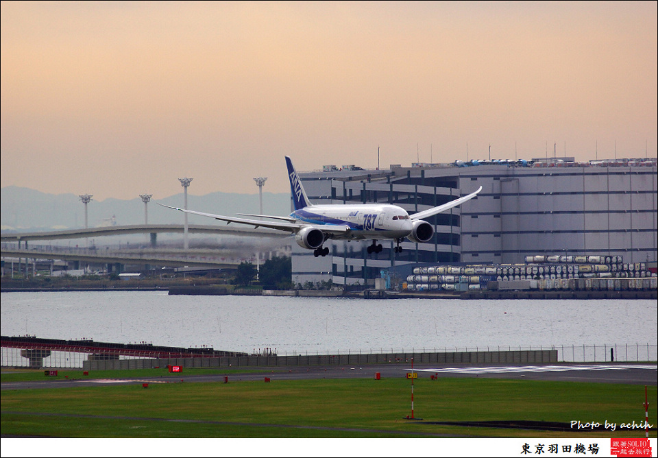 All Nippon Airways - ANA / JA808A / Tokyo - Haneda International