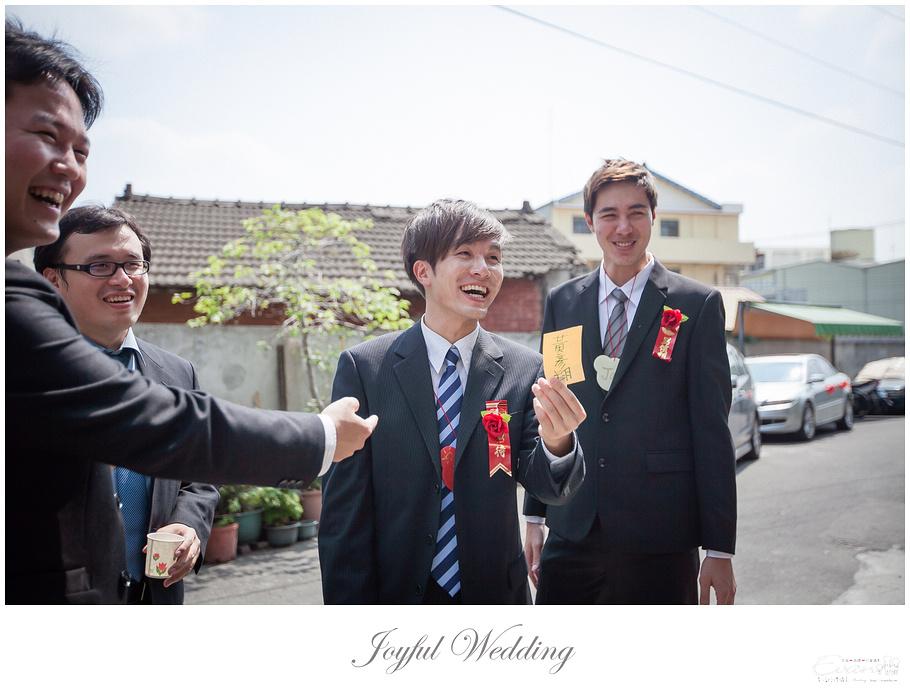 Angus & Dora  婚禮紀錄_00053