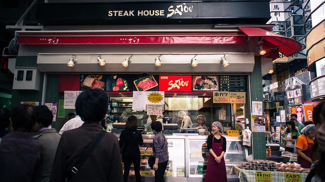 2010.十月.東京