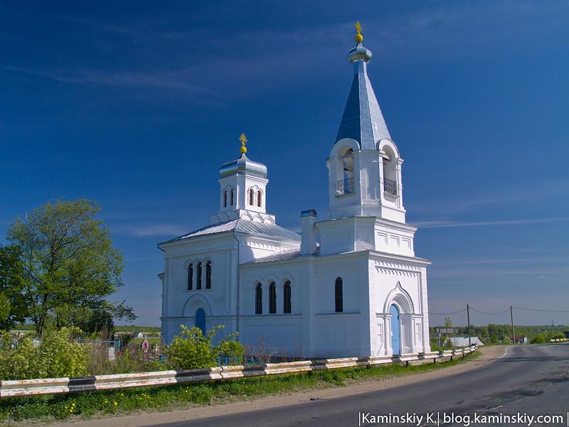 Church-2008-05-24-5242674