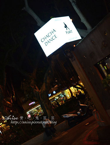 CHACHA DANCE_001.jpg