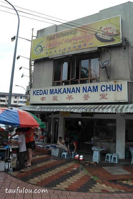 nam chun (1)