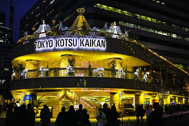 20121130_01_TOKYO KOTSU KAIKAN