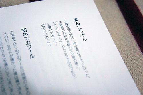 DSC01108