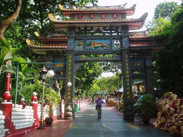 Entrance Tiger Balm Gardens Singapore Flickr Photo