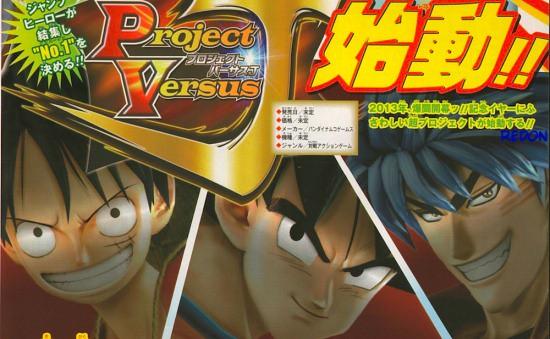Luffy, Goku e Toriko Juntos em Novo Jogo da Namco Bandai!