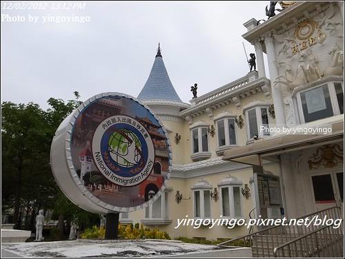 台南中西區_內政部移民署20121202_R0010664