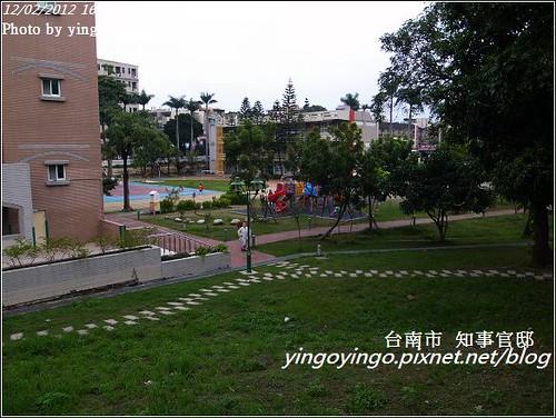 台南中西區_台南知事官邸20121202_R0010741
