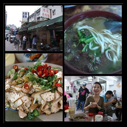 快樂的滋味 ~【台北大安】金華街的廖家牛肉麵