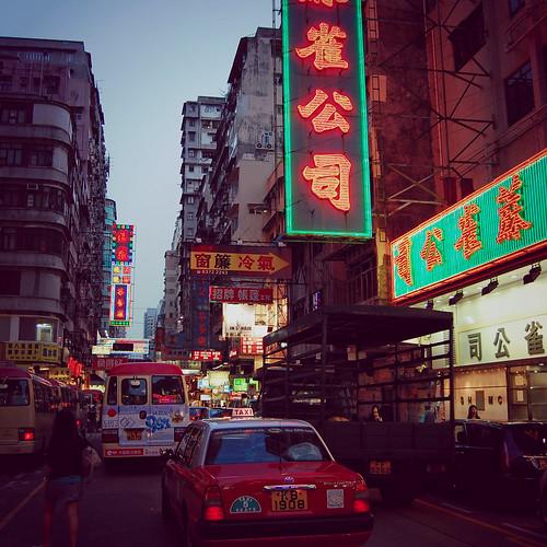 china street city travel urban skyscraper asian hongkong lights nikon asia southeastasia downtown traffic dusk cab taxi chinese highrise kowloon mongkok streetshot d40