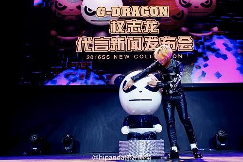 G-Dragon HIPANDA HQs Shanghai 2015-08-31 (77) (Andere)
