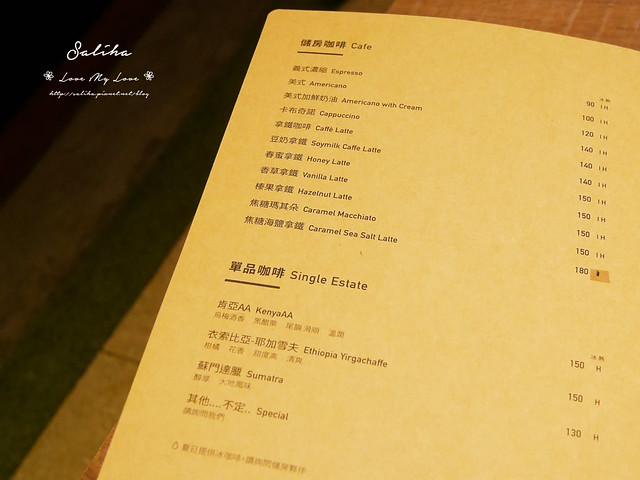 台北不限時下午茶儲房咖啡館menu (3)