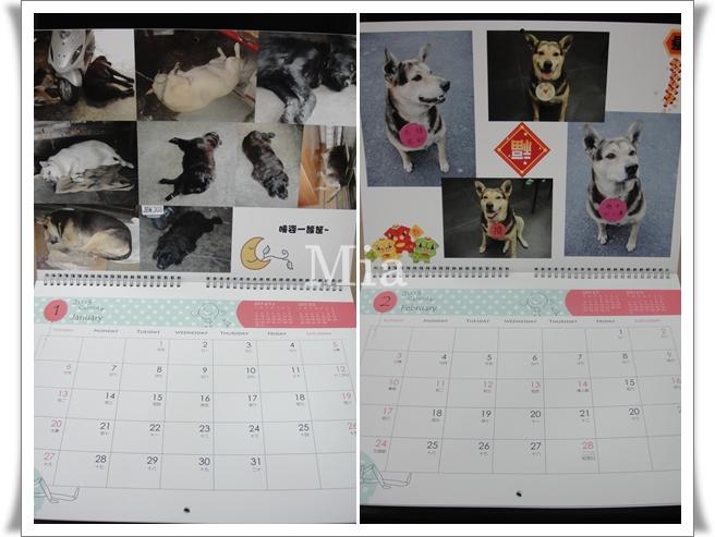 2013年掛曆-07
