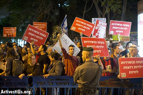 Protest against the attack on Gaza, Tel Aviv, Israel, 15.11.2012
