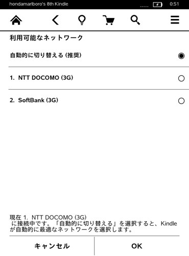 screenshot_2012_11_20T00_51_36+0900