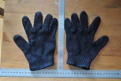 Кто забыл у меня перчатки?