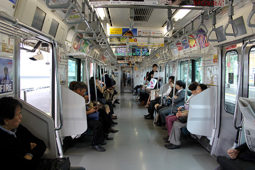 Yamanote line on Thursday