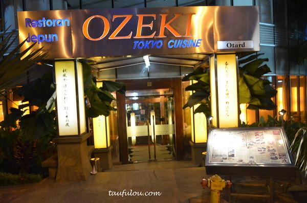 ozeki (1)