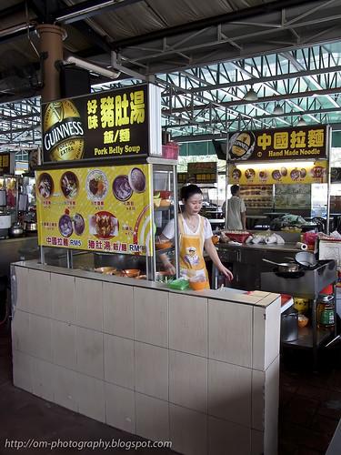 la mian stall R0019964 copy