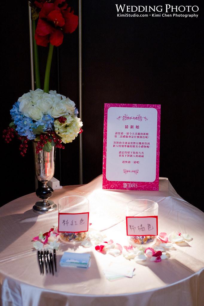 2012.09.18 Wedding-011