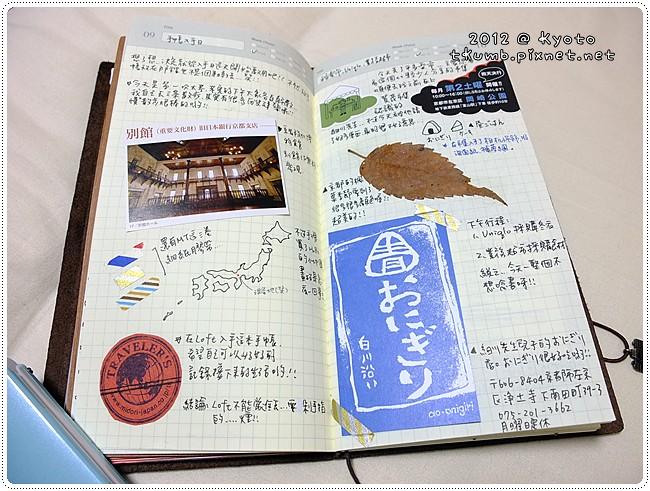 11月手帳 (5).jpg