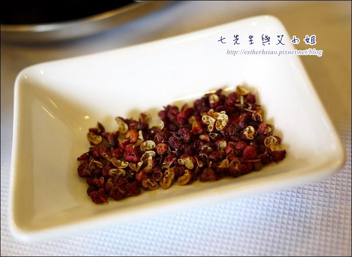 23 大紅袍花椒
