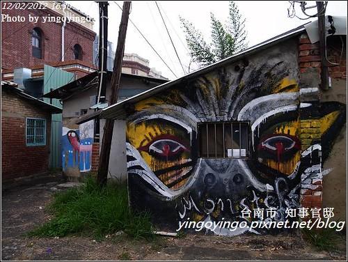 台南中西區_台南知事官邸20121202_R0010735