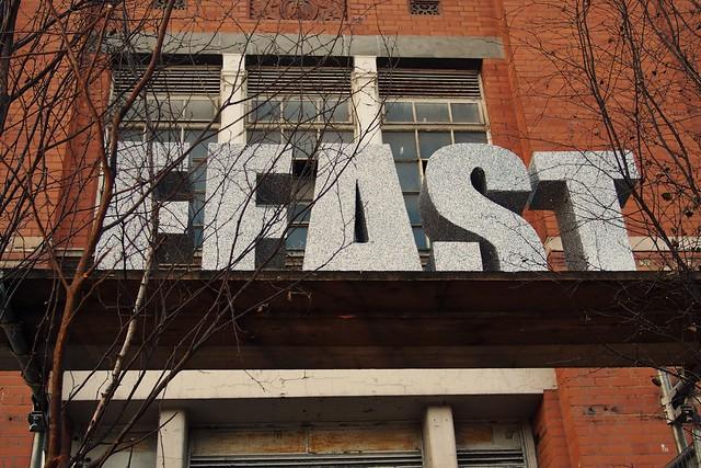 We Feast