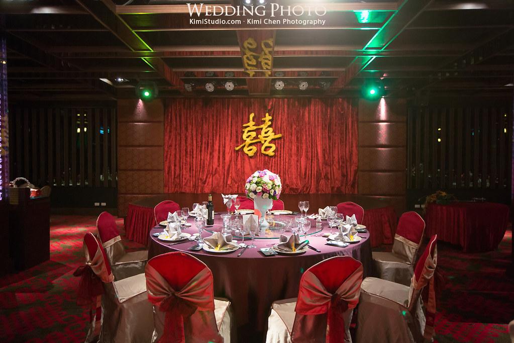 2012.11.11 Wedding-117
