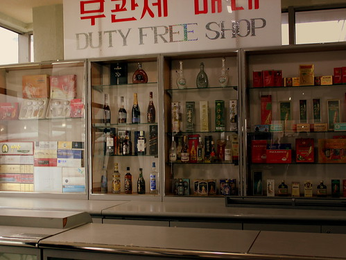 DUTY FREE SHOP AT SUNAN AIRPORT PYONGYANG DPR KOREA OCT 2012