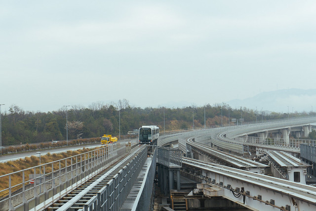 Limino train