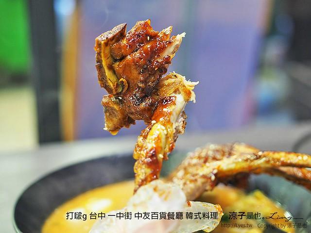 打啵g 台中 一中街 中友百貨餐廳 韓式料理 21